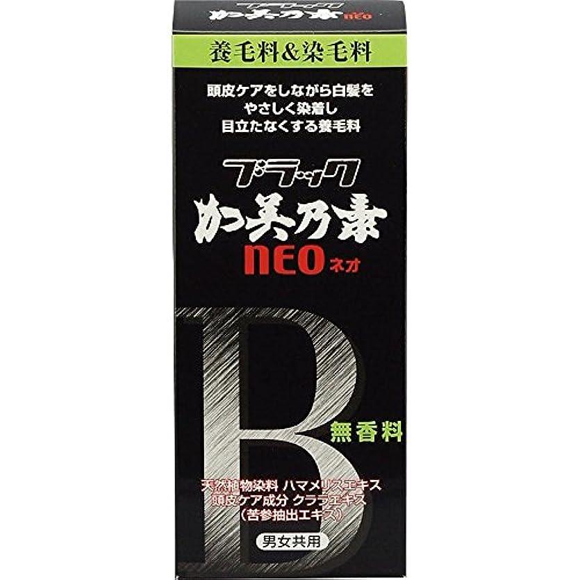 確かめる車両スピリチュアルブラック加美乃素NEO 無香料 150mL