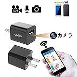 Anviker 1080P HD P2P Wifi 隠しカメラ充電器 防犯監視カメラ スパイカメラ ネットワークカメラ IP WEB カメラ 防犯カメラ 盗撮