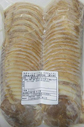 叉焼(バラ丸チャーシュー大判 スライス)500g(約10g×50枚)×20P(P1880円)業務用