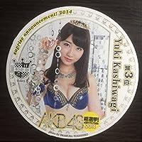 AKB48 柏木由紀 コースター AKBカフェ 水着 選抜総選挙 2014 AKB48