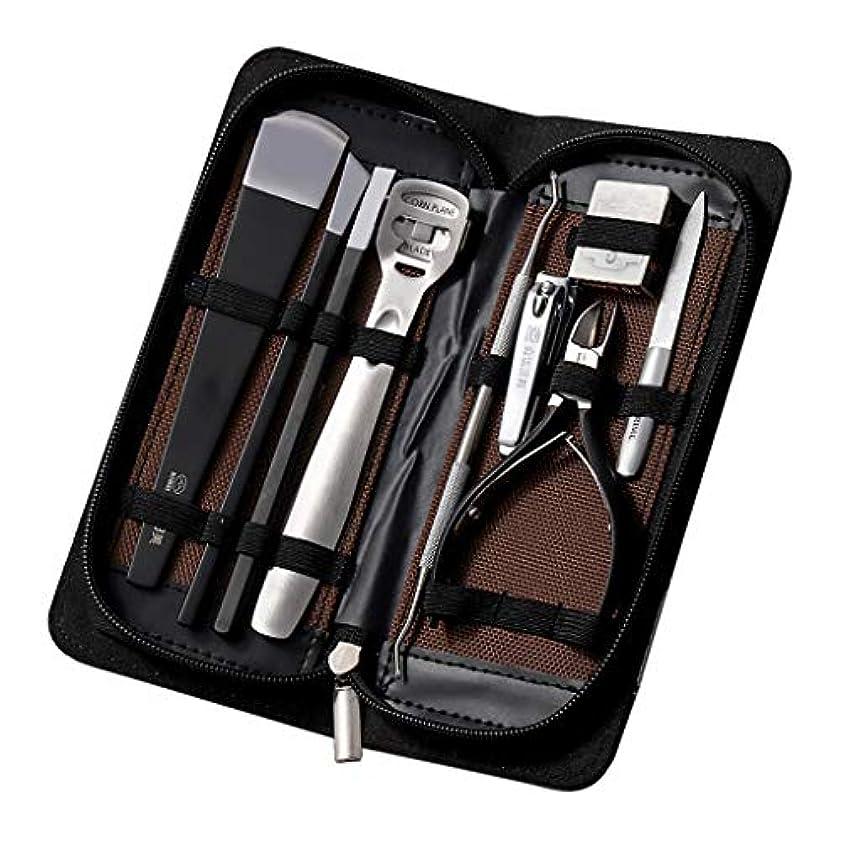 反発情報ワイド家族旅行に適したペディキュアナイフ、高マンガン鋼、耐摩耗性および耐圧性、耐久性のある、レザージッパーバッグの8セット。,Silver