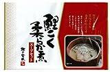 タスクフーズ 鯉の宮坂 鯉こく柔らか煮スープセット (鯉こく味噌煮100g×2袋、鯉こくスープ100g×2袋)