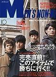 MEN'S NON・NO (メンズ ノンノ) 2009年 10月号 [雑誌]