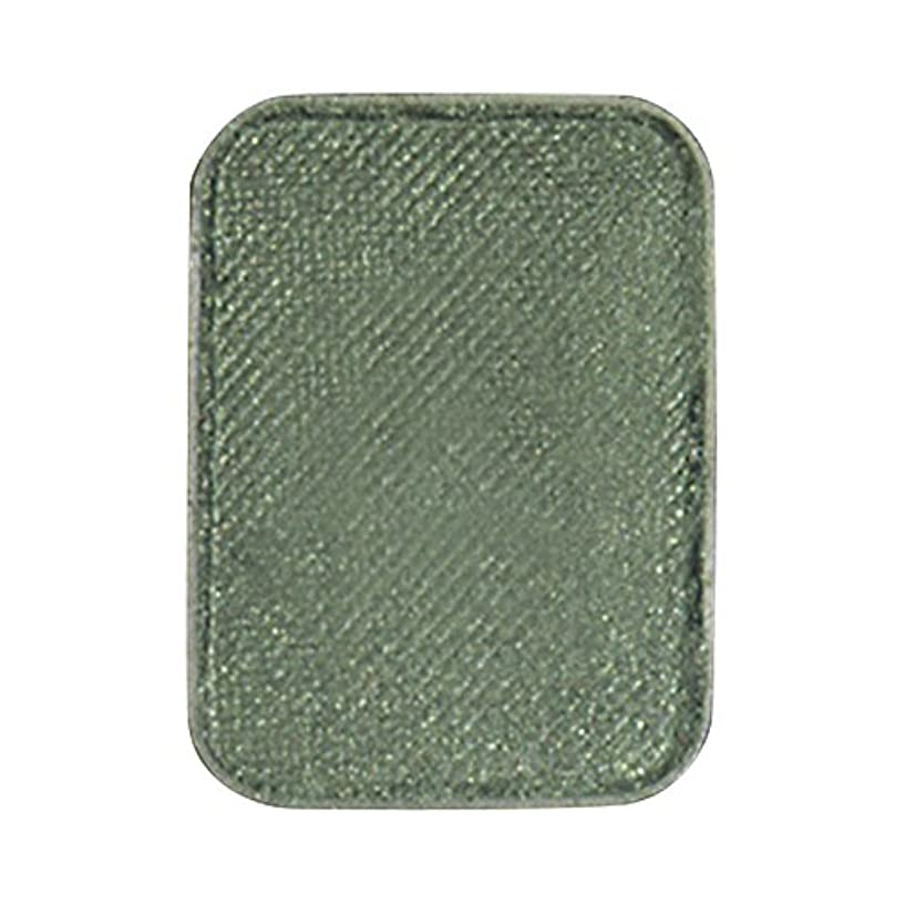 見える高めるサラダリマナチュラル ピュアアイカラー 詰替用 モスグリーン