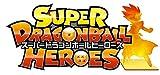スーパードラゴンボールヒーローズ オフィシャルカードローダー