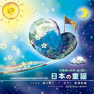 日本の童謡