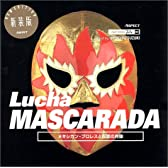 Lucha MASCARADA―メキシカン・プロレスと仮面の肖像 (ストリートデザインファイル)