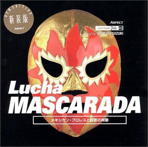 Lucha MASCARADA―メキシカン・プロレスと仮面の肖像 (ストリートデザインファイル)の詳細を見る