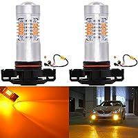 KaTur H16 5202 LEDフォグ球昼間照明車DRL運転灯2835 21SMD昼間走行灯を駆動するキセノン琥珀80W Canbusデコーダエラーフリー50W 8ohm負荷抵抗ハーネスセット