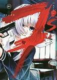 7's ―セブンズ― 1 (ヤングジャンプコミックス)