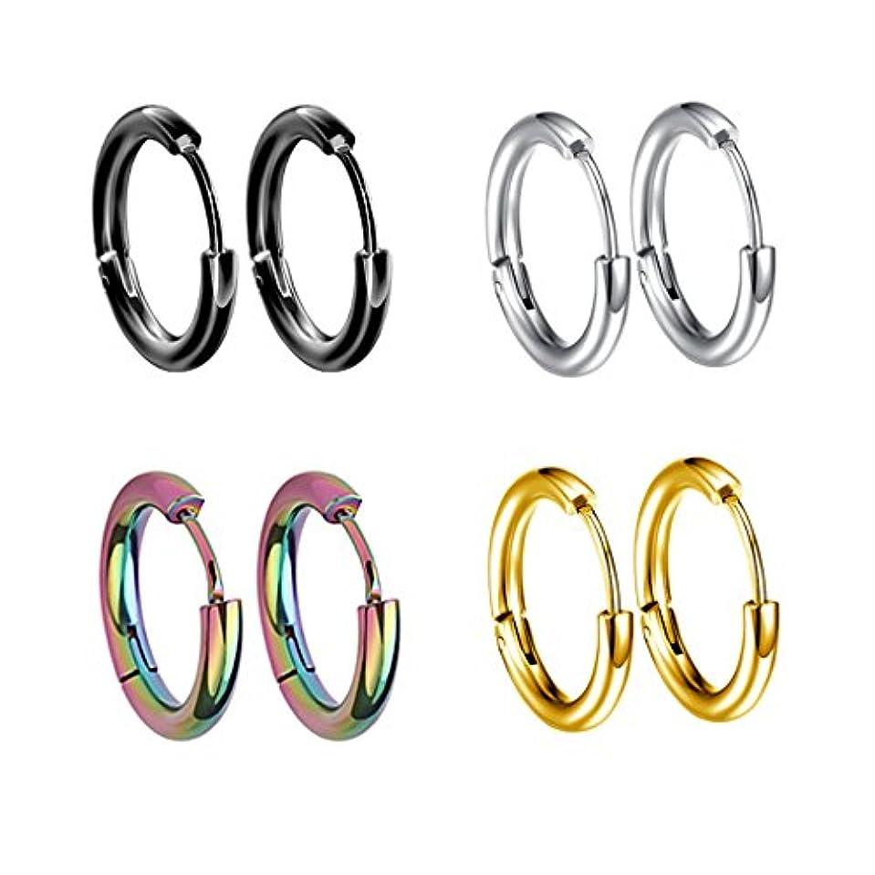 東方排泄物共同選択4色 4ペアセット ファッシフープピアス メンズ レディース サージカル ステンレス アレルギーフリー 両耳用 イヤリング シルバー(内径 12mm)