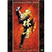 「少林寺」 「少林寺 2」 アルティメット・ツインパック [DVD]