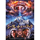 シークレット・オブ・ザ・アーク LBX-134 [DVD]