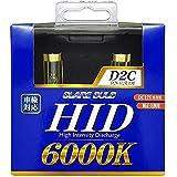 BE-320 HIDバーナー 6000K D2C(D2S/D2R共用) 車検対応 純正交換用 -