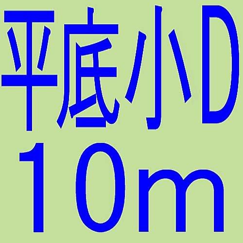 車 静音設計 風切り音遮断 ウェザーストリップ 静音モール 平底 小 D型 10m + TanoSeaDoオリジナル マイクロファイバークロス HSD10