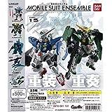 機動戦士ガンダム MOBILE SUIT ENSEMBLE 15 全5種セット バンダイ 【10月予約商品】