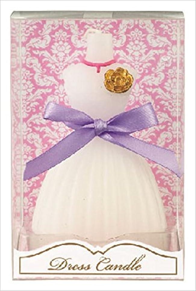 神学校名義で記憶カメヤマキャンドル( kameyama candle ) ドレスキャンドル 「 ホワイト 」