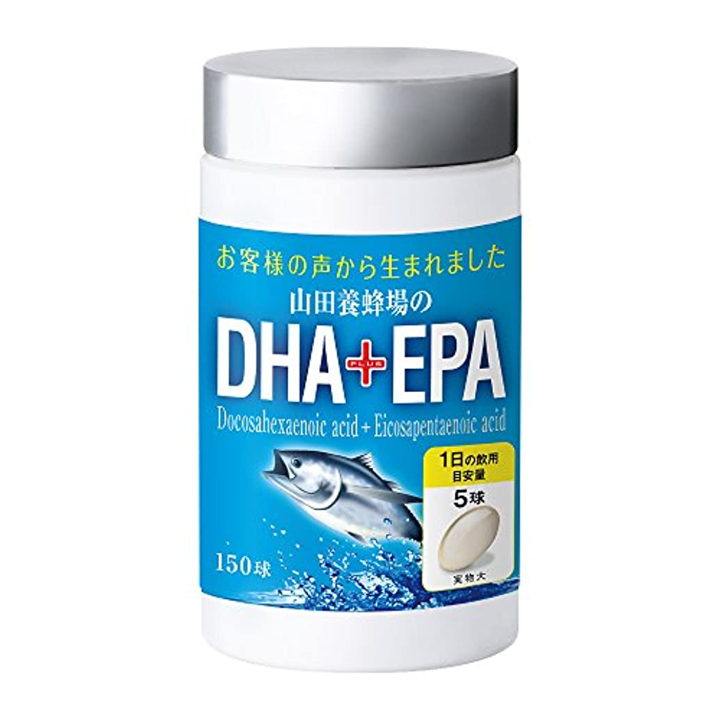 破裂ポゴスティックジャンプ師匠DHA+EPA 150球ボトル入/DHA+EPA <150 tablets>