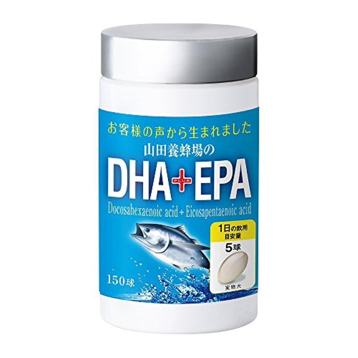 DHA+EPA 150球ボトル入/DHA+EPA <150 tablets>