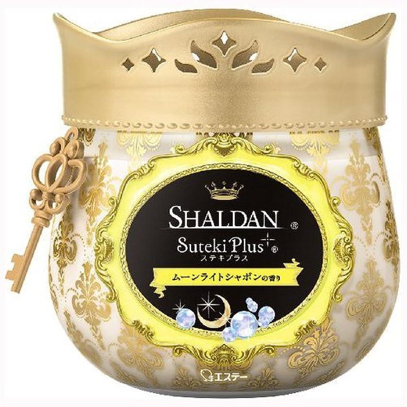 吹雪測定可能聖なるSHALDAN(シャルダン) ステキプラス ムーンライトシャボンの香り × 10個セット