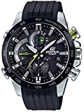 [カシオ]CASIO 腕時計 エディフィス スマートフォンリンク EQB-800BR-1AJF メンズ
