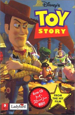 トイ・ストーリー (オリジナルで読むはじめてのディズニー・シリーズ)の詳細を見る