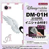 DM01H スマホケース Disney Mobile ケース ディズニーモバイル ソフトケース イニシャル 翼(ペア) 白(左) nk-dm01h-tp788ini J