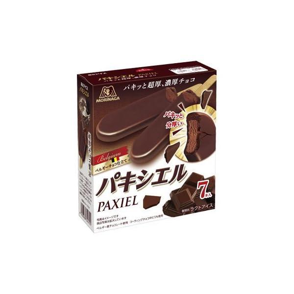 森永製菓 パキシエル 40ml×7本×9箱の商品画像