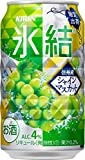 氷結 信州産シャインマスカット 350ml ×24缶