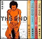 THE END ジ・エンド  【コミックセット】