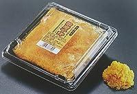 料理素材 粉唐千寿 150g からすみ風味 冷凍 粉からすみ