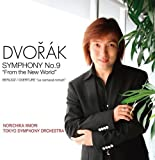 ドヴォルザーク :交響曲第9番≪新世界より≫