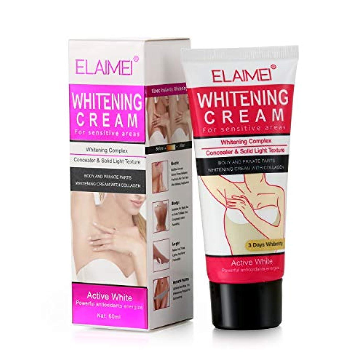 しかしながら印刷する厚くするJewelryWe ワキ 乳液クリーム 保湿 クリーム 脇 クリーム 黒ずみ 脇 汚れ わき 美白 自然成分 皮膚保護 クリーム