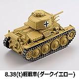 カプセルQミュージアム ワールドタンクデフォルメ6 ドイツ機甲師団編 Vol.2 [8.38(t)軽戦車(ダークイエロー)](単品)