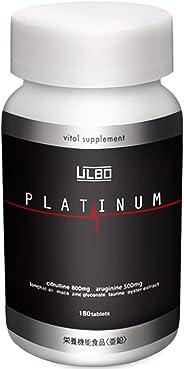 ULBO PLATINUM シトルリン アルギニン 亜鉛 厳選8成分配合 180粒 栄養機能食品