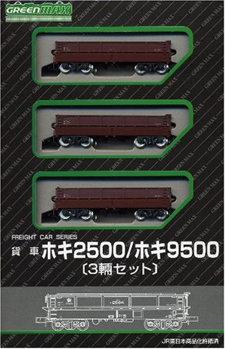 Nゲージ 901 ホキ2500 (ホキ9500) 3輌セット (塗装済完成品)