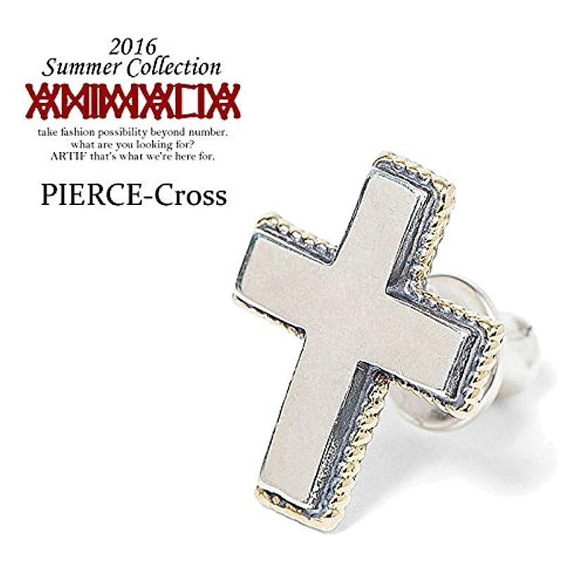 粒子むしゃむしゃ鳴らす(アニマリア) ANIMALIA PIERCE -Cross- SILVER925xBRASS FREE