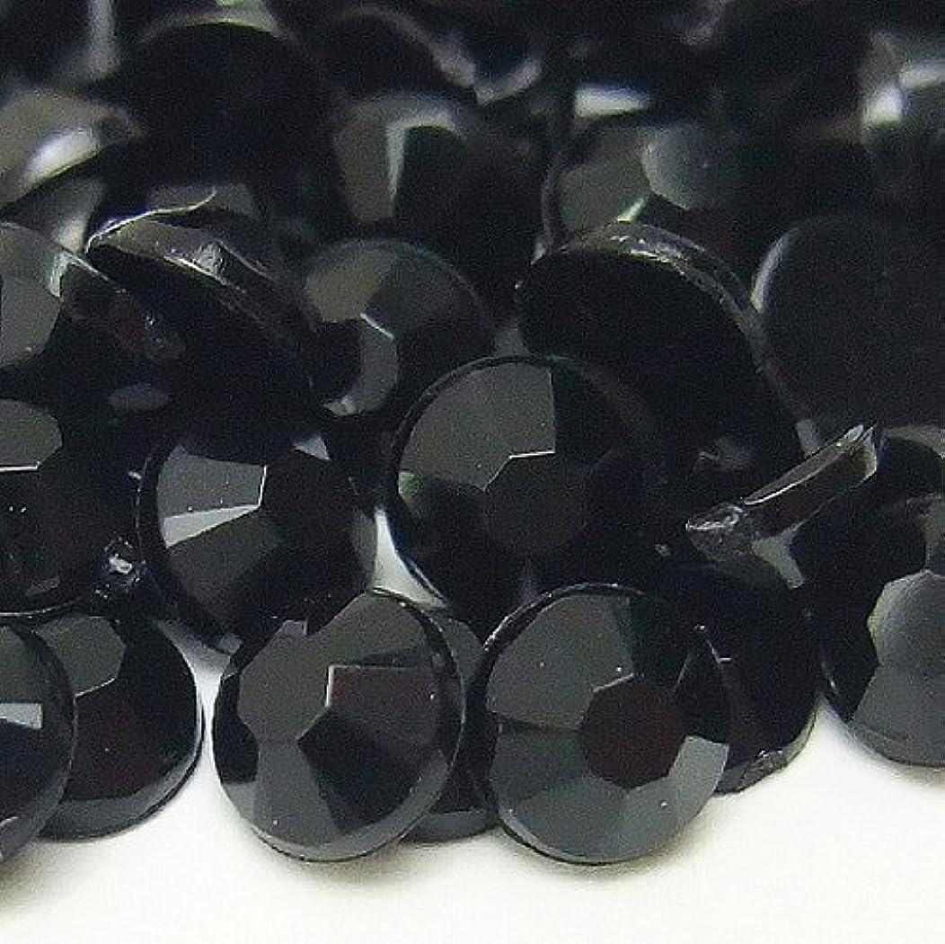 振り返るのヒープ望ましい高品質アクリルストーン ラインストーン 【4サイズセット】 合計約1500粒入り ブラック