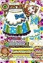 データカードダス アイカツ! 第4弾 04-CP11 【キャンペーンレア】フレッシュマスカットスカート おもちゃ&ホビー