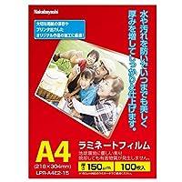 ナカバヤシ ラミネートフィルム E2 150ミクロン100枚 A4 LPR-A4E2-15 793960 【人気 おすすめ 通販パーク ギフト プレゼント】