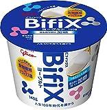 【冷蔵】グリコ BifiX ヨーグルト 140gX10個
