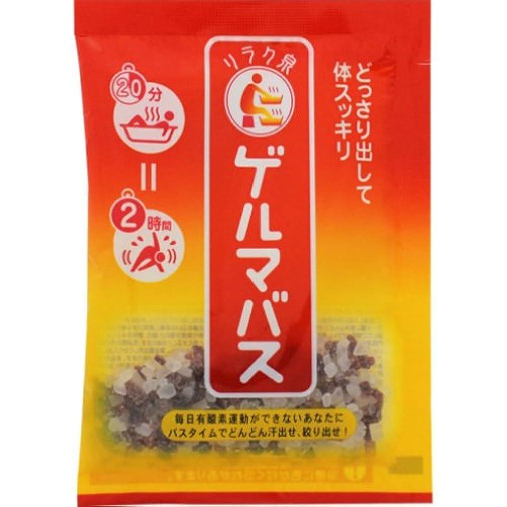 破滅的なビヨン洗剤リラク泉 ゲルマバス 25g