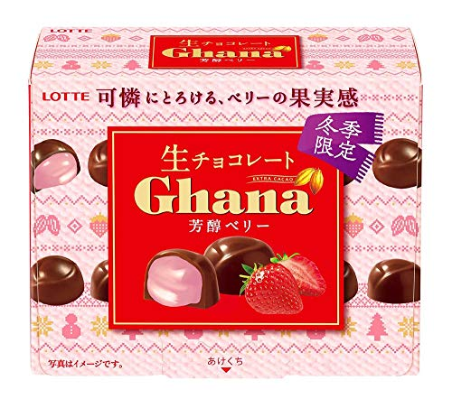 ロッテ ガーナ生チョコレート(芳醇ベリー) 64g×6個