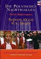 Requiem Kv 626 W.A. Mozart [DVD] [Import]