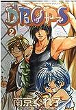 Drops 2 (ソニー・マガジンズコミックス ルチルコレクション)