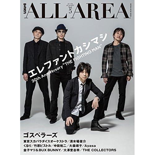 B-PASS ALL AREA (ビーパス・オール・エリア) Vol.5 (シンコー・ミュージックMOOK)