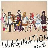 【Amazon.co.jp限定】IMAGINATION vol.2 【数量限定盤】(オリジナル:デカジャケ+メーカー特典:A4クリアファイル付き)
