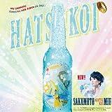 HATSUKOI(初回限定盤)(DVD付)