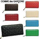 (コムデギャルソン) COMME des GARCONS コムデギャルソン 財布 COMME des GARCONS SA011EA EMBOSS PATTERN ラウンドファスナー長財布 選べるカラー[並行輸入品]