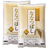 【精米】白米 北海道産 ななつぼし 10kg(5kg×2袋) 平成27年産